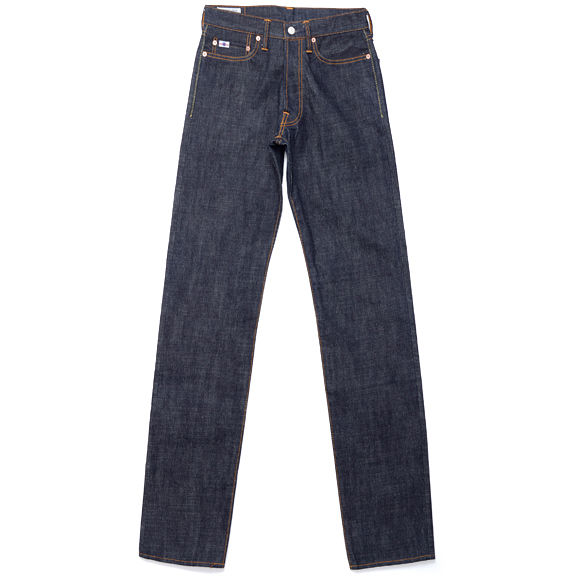 Studio D'Artisan X's-34 Christmas Jeans 1