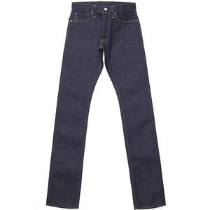 Skull Jeans S5010XX 6X6 Slim 1