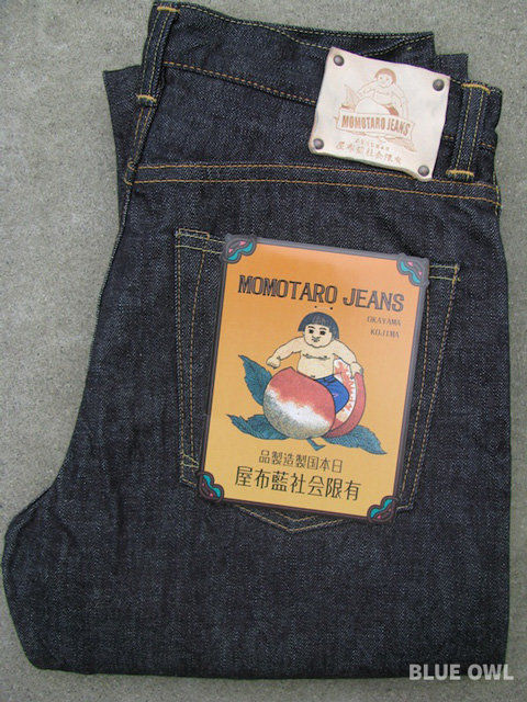 Momotaro G014-MB Copper Label One Wash 1