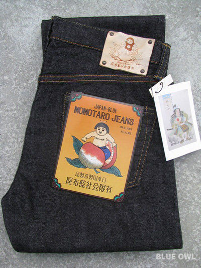 Momotaro G017-MB Copper Label One Wash 1