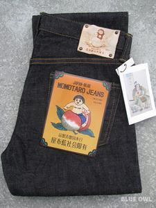 Momotaro G017-MB Copper Label One Wash 1