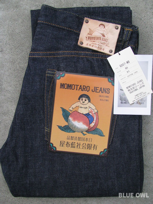 Momotaro G007-MB Vintage Indigo One Wash 1