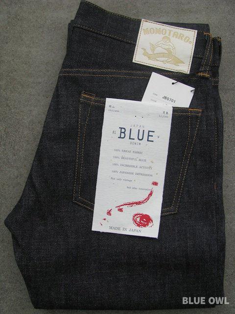 Japan Blue JB0701 1