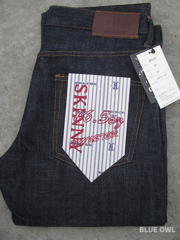 Japan Blue 16.5oz Monster Skinny JB0212 1