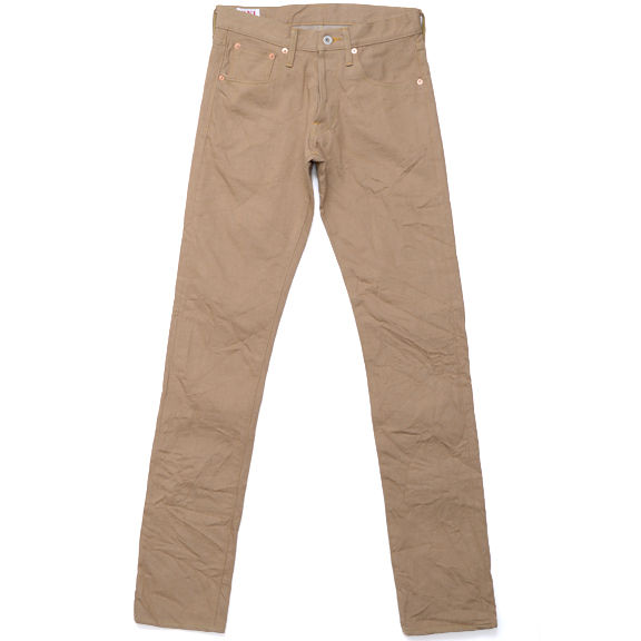 Oni 507BE Beige Tapered 1