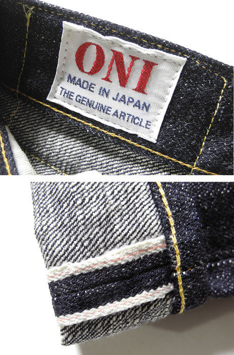 Oni 517 Low Tension Tapered 2