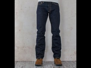 Iron Heart 634S Front Fit