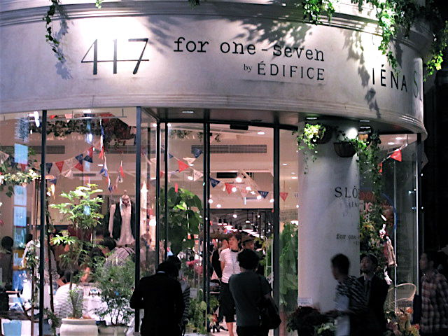 417 Edifice Japan 1