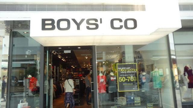 Boys' Co Oakridge Centre  Canada 1