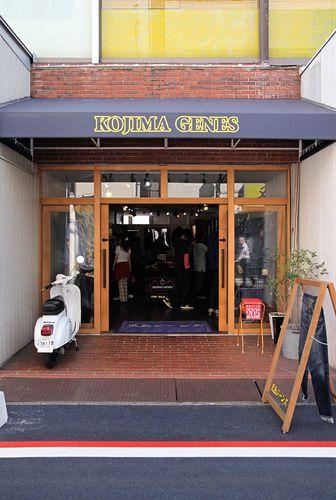 Kojima Genes Japan 1