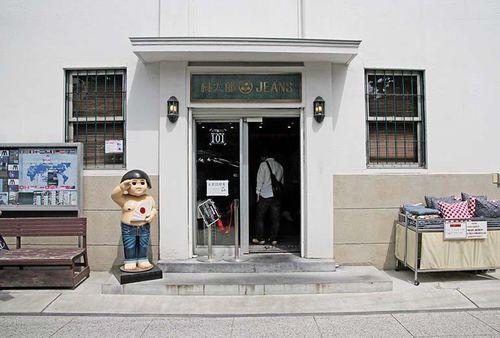 Momotaro Jeans Japan 1