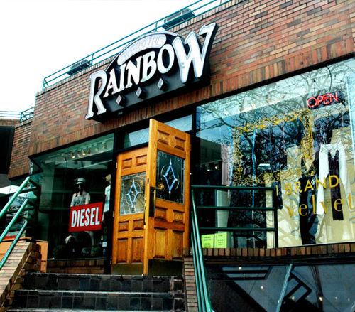 Over the Rainbow Canada 1