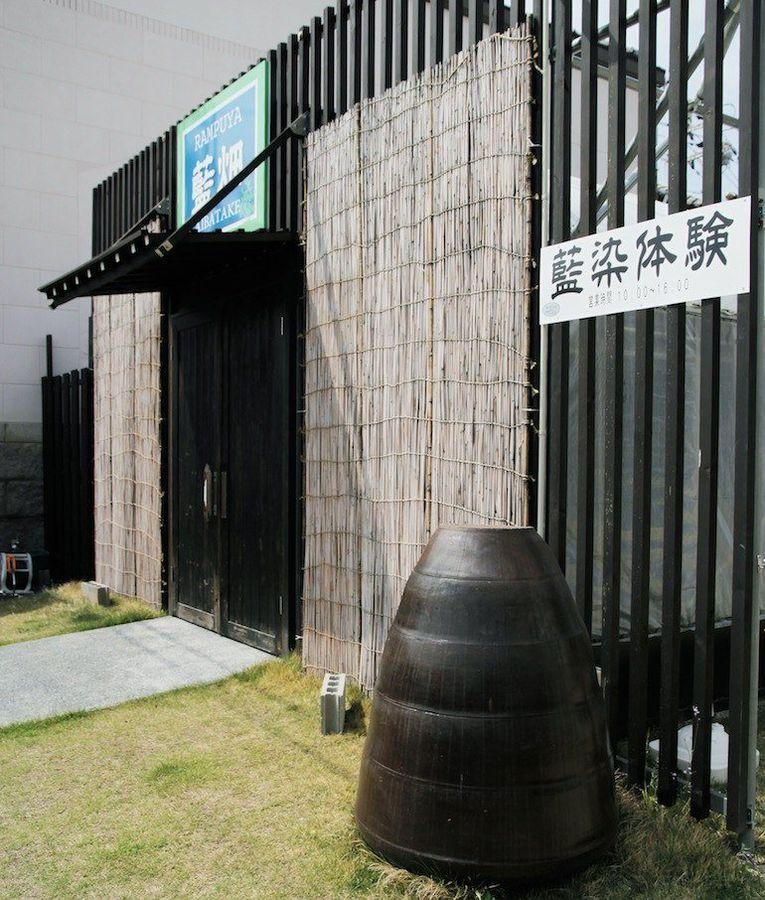 Rampuya Aibatake Japan 1