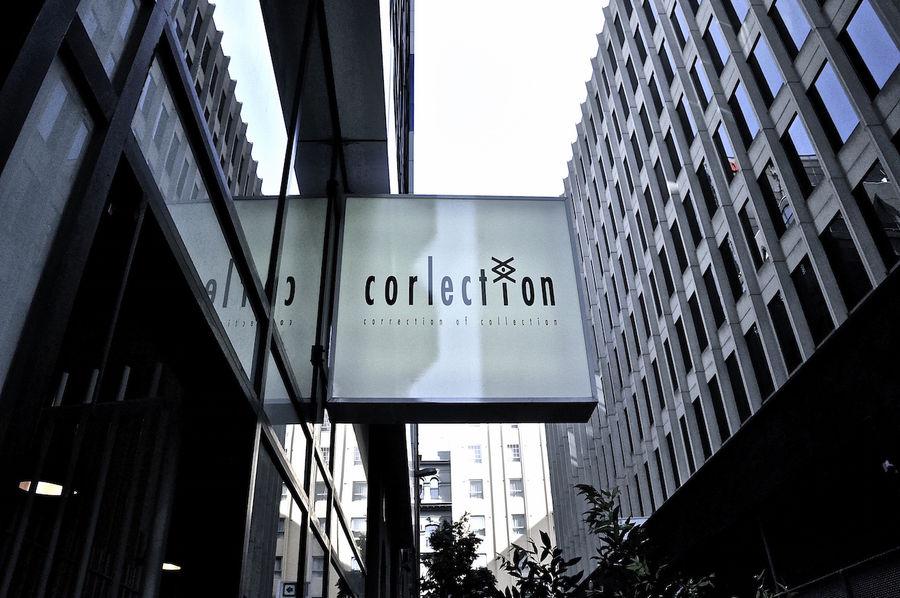 CoRLection Melbourne 2