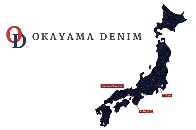 acheter en ligne 7cd4f 523f3 Okayama Denim - Kobe, Japan   Heddels Scout