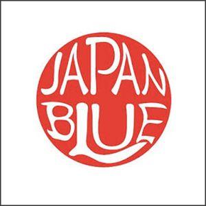 Japan Blue Kojima Japan Raw Denim Jeans